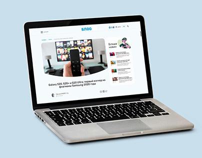 Blog pages UX/UI design