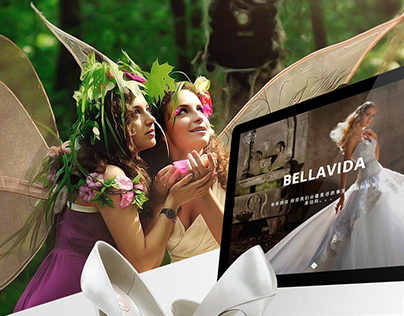 Bellavida | Wedding agency