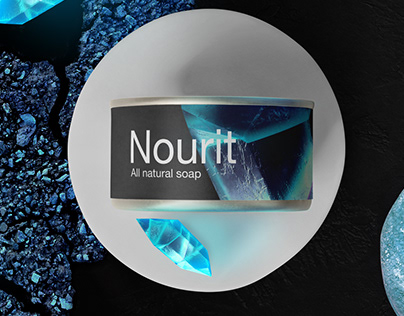 Nourit: canned soap