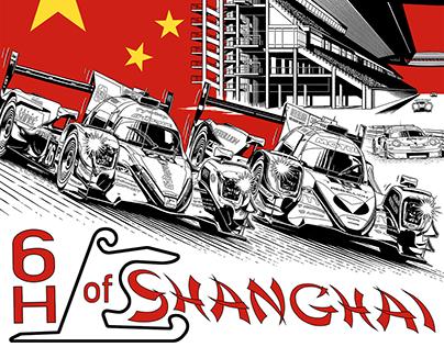 FIA WEC '6 Hours of Shanghai' Endurance Race
