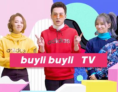 "ADIDAS NEO CHAOS -BuyliBuyli 剁手电台""假直播""视频"