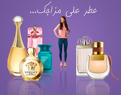 Social media designs for Perfume Store in morocco