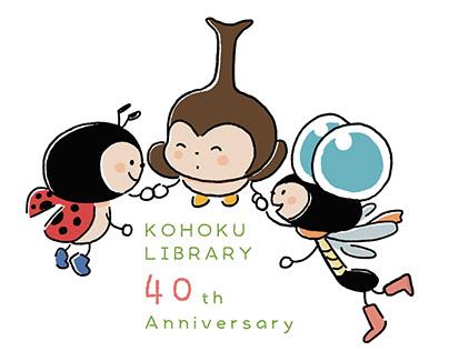KOHOKU LIBRARY character / TENTEN・Toshonbo・Kabukku