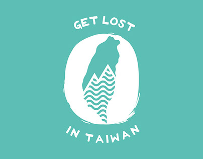 Get Lost In Taiwan Logo