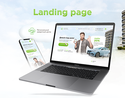 Landing page for microfinance company