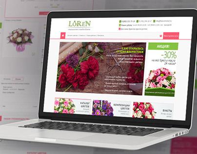Разработка дизайна сайта Loren - студия флористики