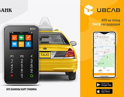 UB cab