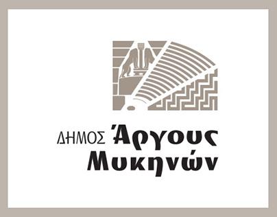 Municipality of Argos-Mycenae / Δήμος Άργους-Μυκηνών