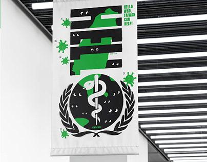 Poster Design- Hello 日本名古屋海報邀請展