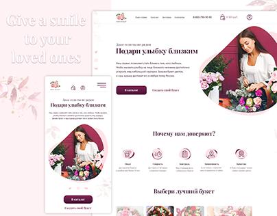 Magic bouquet Store   Landing Page