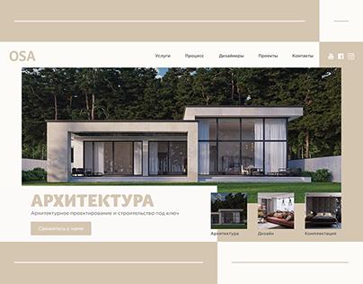 OSA agency website concept