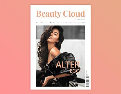 Beauty Cloud magazine #14