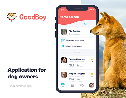 GoodBoy. App for dog owners