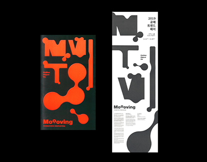 Moooving Exhibition Key Visual Design
