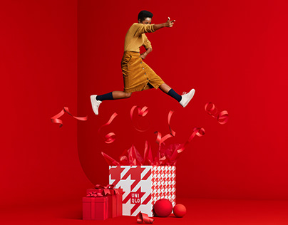 Uniqlo Holiday 2018
