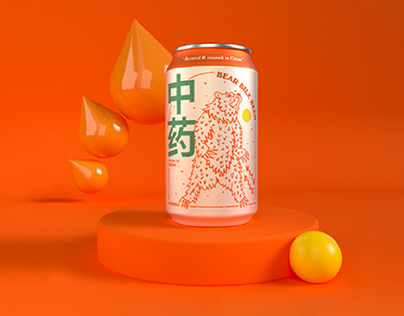 Chinese traditional beer | Packaging & Branding