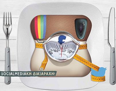 Εating disorder by social media | Posters