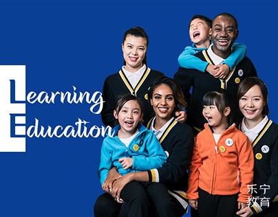 Learning Education Rebranding / 乐宁教育品牌升级
