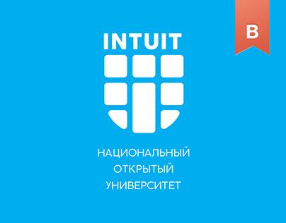 INTUIT | Образование