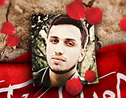 Martyr jihad moghnieh