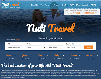 Nuti Travel - We fulfill your dreams
