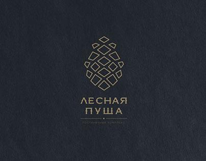 Branding | Hotel complex  — Lesnaya Pushcha