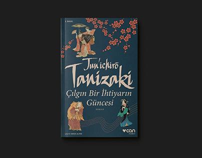 Book cover - Jun'ichirō Tanizaki