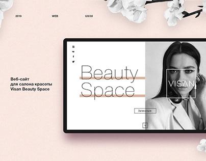 Web site for beauty salon Visan