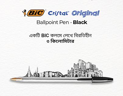 BIC Bangladesh