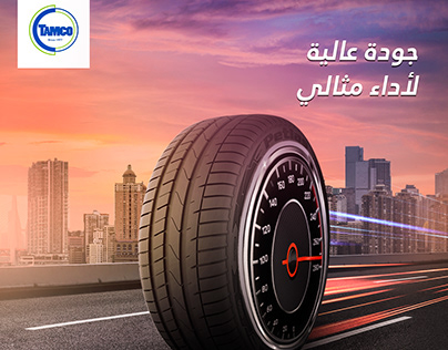 Tamco Tires