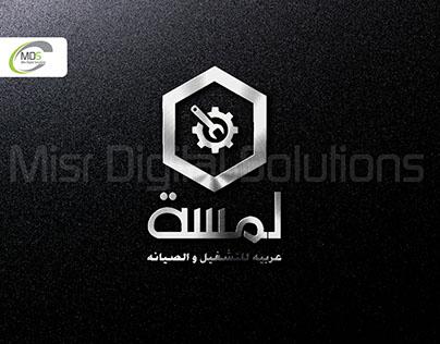 www.MDS-EG.com