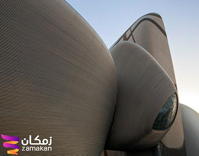 Ithraa Center | Dhahran