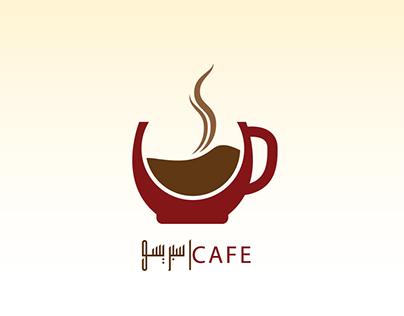 logo cafe
