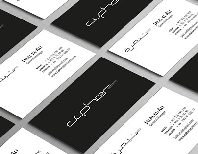 Cipher Corporate Identity
