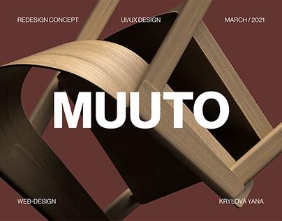 Muuto — redesign concept