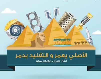 Mansour Banner