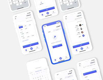 Smile - Doctor App UX/UI