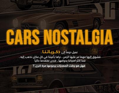 Cars Nostalgia