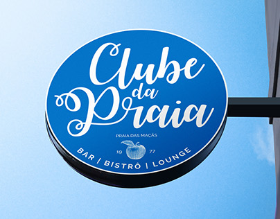 Clube da Praia™ Branding