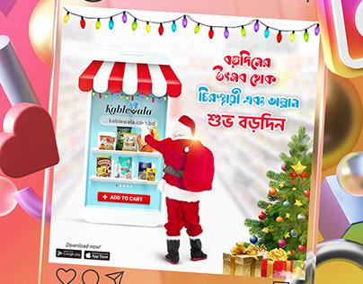 MERRY CHRISTMAS DAY for Kablewala Bangladesh