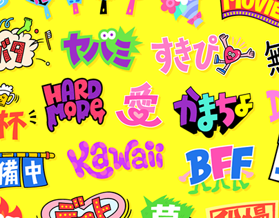 Snapchat Filters & Stickers for Japan