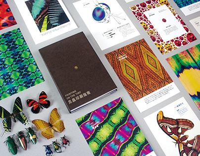 昆蟲印刷指南 Printing On The Tiny