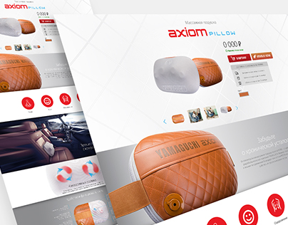 Landing page Axiom Pillow