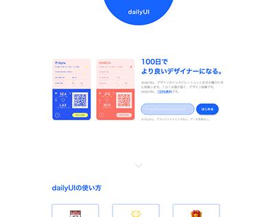 dailyUI #100 Redesign Daily UI Landing Page