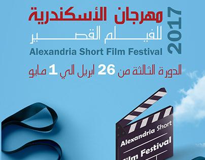 Alexandria Short Film Festival Identity - 2017