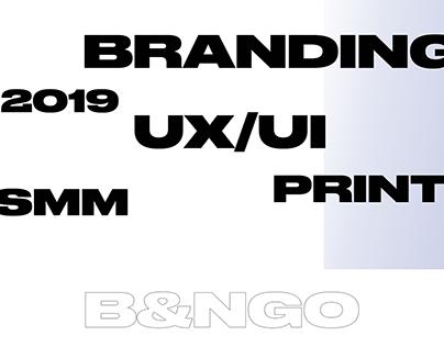 B&NGO Landing Page + Full branding