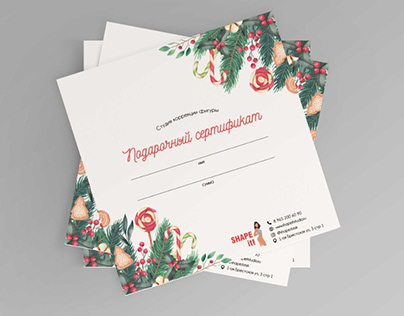 New year Gift Certificate for Shaping&WeightLoss Studio