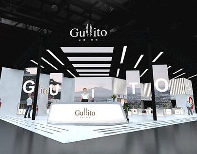 2021CIES@GUITO谷携科技