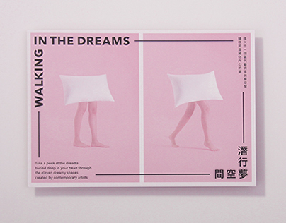 Walking In The Dreams