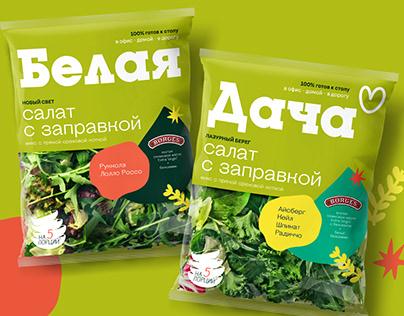 Packaging rebranding of BELAYA DACHA Salads